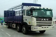江淮格尔发国三前四后四仓栅式运输车180-211马力5-10吨(HFC5161CCYKR1K3)