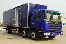 江淮格尔发国三前四后四厢式运输车180-204马力5-10吨(HFC5201XXYKR1K3)