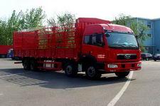 青岛解放国三前四后八仓栅式运输车284-367马力15-20吨(CA5311XXYP2K2L7T4EA80-1)