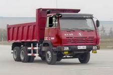 陕汽后双桥,后八轮自卸车国三290马力(SX3255BR384)