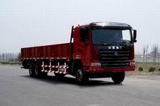 豪运国三后双桥,后八轮货车336马力13吨(ZZ1255N5245C)
