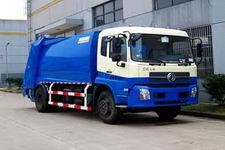 三环牌SQN5161ZYS型压缩式垃圾车