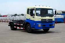 三环牌SQN5121ZXX型车厢可卸式垃圾车