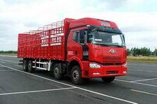 一汽解放国三前四后六仓栅式运输汽车224-265马力15-20吨(CA5310CLXYP63K1L6T10A3E)