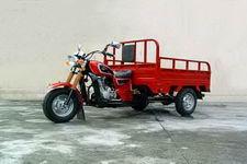 远大(YD)牌YD150ZH-3型正三轮摩托车