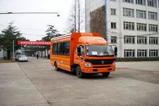 九通牌KR5120XCC型餐车图片