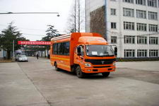 KR5120XCC型九通牌餐车图片