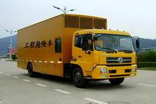畅丰牌CFQ5160TQX型工程抢险车图片