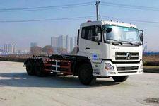 九通牌KR5250ZXXD4型车厢可卸式垃圾车图片