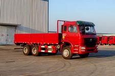 豪瀚国三后双桥,后八轮货车267马力15吨(ZZ1255M4646C1)