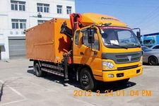 北重电牌BZD5120XGC型工程车图片