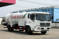 清洗吸污车厂家直销价格最便宜13607286060