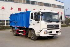 自卸式垃圾车厂家直销价格最便宜