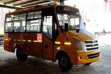 6.8米|24-37座长安幼儿专用校车(SC6685XC1G4)