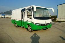安通牌CHG5060XXY型厢式运输车图片