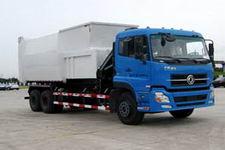 三环牌SQN5251ZZZ型自装卸式垃圾车