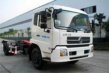 云河集团牌CYH5161ZXXDF型车厢可卸式垃圾车