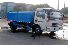 中洁牌XZL5112ZXE4型厢式自卸车图片