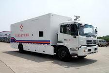 华东牌CSZ5160XHY型化验车图片
