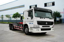 云河集团牌CYH5250ZXXZZ型车厢可卸式垃圾车