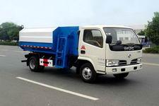 广燕牌LGY5071ZZZ型自装卸式垃圾车