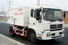 常林牌CHL5120ZLJD4型自卸式垃圾车