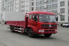 北奔国四单桥货车133马力4吨(ND1080AD4J2Z00)