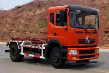 恒润牌HHR5120ZXXNG5EQ型车厢可卸式垃圾车