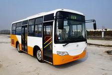 8.2米|15-31座钻石城市客车(SGK6820GKN15)