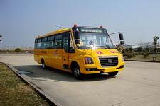 9.3米|24-51座黄海小学生专用校车(DD6930C02FX)