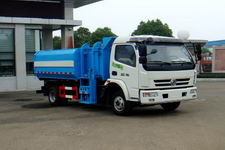 江特牌JDF5080ZZZF4型自装卸式垃圾车