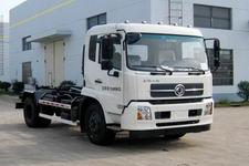 三环牌SQN5122ZXX型车厢可卸式垃圾车