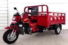 万强牌WQ250ZH-16A型正三轮摩托车