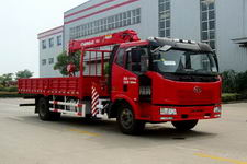 常林牌CHL5160JSQJ4型随车起重运输车