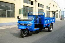 世杰牌7YP-1450D型自卸三轮汽车