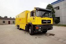 奥赛牌ZJT5190XXH型救险车图片