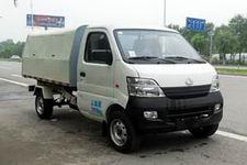 张永江牌BXH5022ZLJ型自卸式垃圾车
