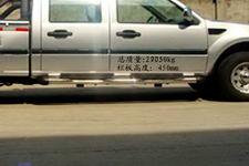 宏运牌HY4810CW型低速货车图片
