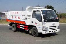 广燕牌LGY5050ZLJ型自卸式垃圾车