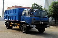 HCQ5128ZLJGL型华通牌自卸式垃圾车图片