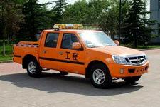 福田牌BJ5027TQX型工程抢险车图片