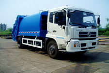 YZT5165ZYS压缩式垃圾车