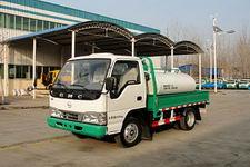 奔马牌BM4020GYJ911型罐式低速货车图片