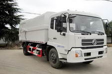 YZT5160ZLJ自卸式垃圾车