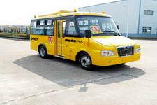 5.7米|10-19座上饶小学生专用校车(SR6578DX)