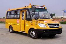 5.6米|10-19座少林幼儿专用校车(SLG6560XC4E)