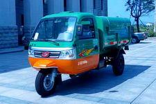 五征牌7YPJ-1450DQ2型清洁式三轮汽车图片