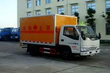 虹宇牌HYS5040XQYJ4型爆破器材运输车图片