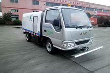 宝裕ZBJ5020GQXBEV型纯电动清洗车