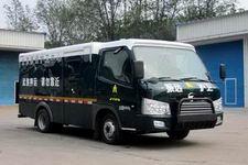 凯马KMC5040XYUEV26D型纯电动押运车